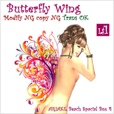 Secondlife Item : Butterfly Wing