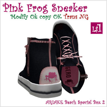 Secondlife Item : Pink Frog Sneaker