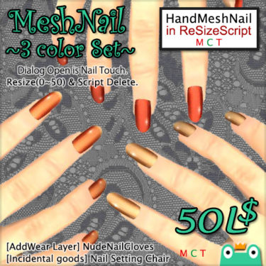 Secondlife Item : Mesh Nail ~3 color Set~