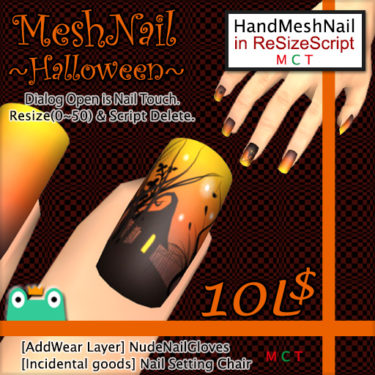 Secondlife Item : Mesh Nail ~Halloween~
