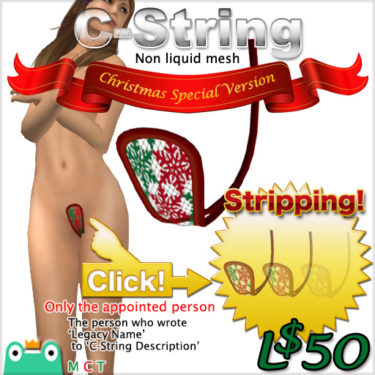 Secondlife Item : C-string .: Christmas Special Version :.