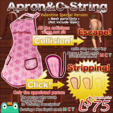 Secondlife Item : Apron & C-string Valentine Special Set